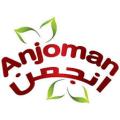 Anjoman Food