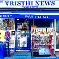 Vristhi News - Thames Ditton